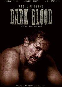 Тёмная кровь
